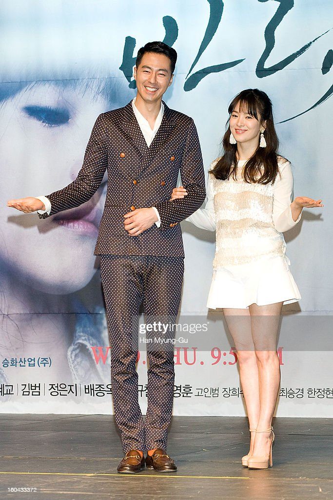 South Korean actors Zo In-Sung and Song Hye-Kyo attend the SBS Drama 'Baramibunda' press conference at Blue Square Samsung Card Hall on January 31, 2013 in Seoul, South Korea. The drama will open on February 13 in South Korea.