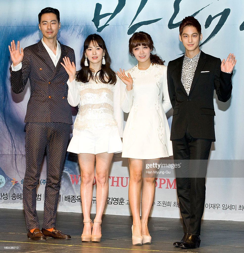 South Korean actors Zo In-Sung, Song Hye-Kyo, Jeong Eun-Ji (Jung Eun-Ji) and Kim Beom attend the SBS Drama 'Baramibunda' press conference at Blue Square Samsung Card Hall on January 31, 2013 in Seoul, South Korea. The drama will open on February 13 in South Korea.