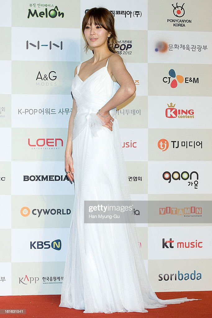South Korean actress Ahn Hye-Kyung attends during the 2nd Gaon Chart K-POP Awards at Olympic Hall on February 13, 2013 in Seoul, South Korea.