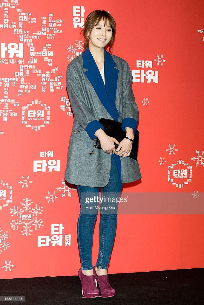 South Korean actress Ahn Hye-Kyung attends the 'Tower' VIP Screening at CGV on December 18, 2012 in Seoul, South Korea. The film will open on December 25 in South Korea.