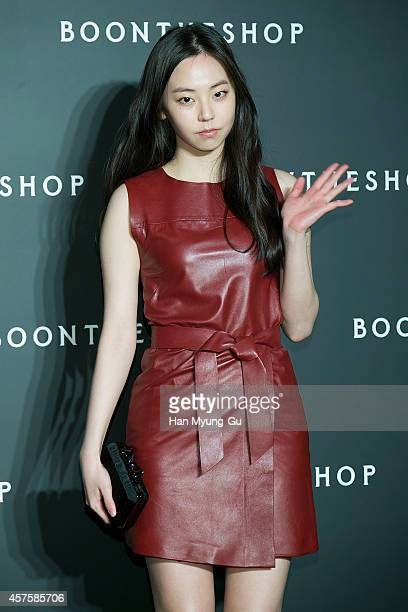 South Korean actress Ahn SoHee attends the 'Boon The Shop' Cheongdam store launch party on October 17 2014 in Seoul South Korea