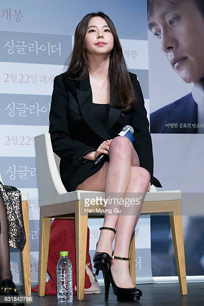 South Korean actress Ahn SoHee attends the press conference for 'A Single Rider' at CGV on January 16 2017 in Seoul South Korea