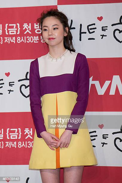 South Korean actress Ahn SoHee attends the press conference for tvN Drama 'Heart To Heart' at 63 Building on December 30 2014 in Seoul South Korea...