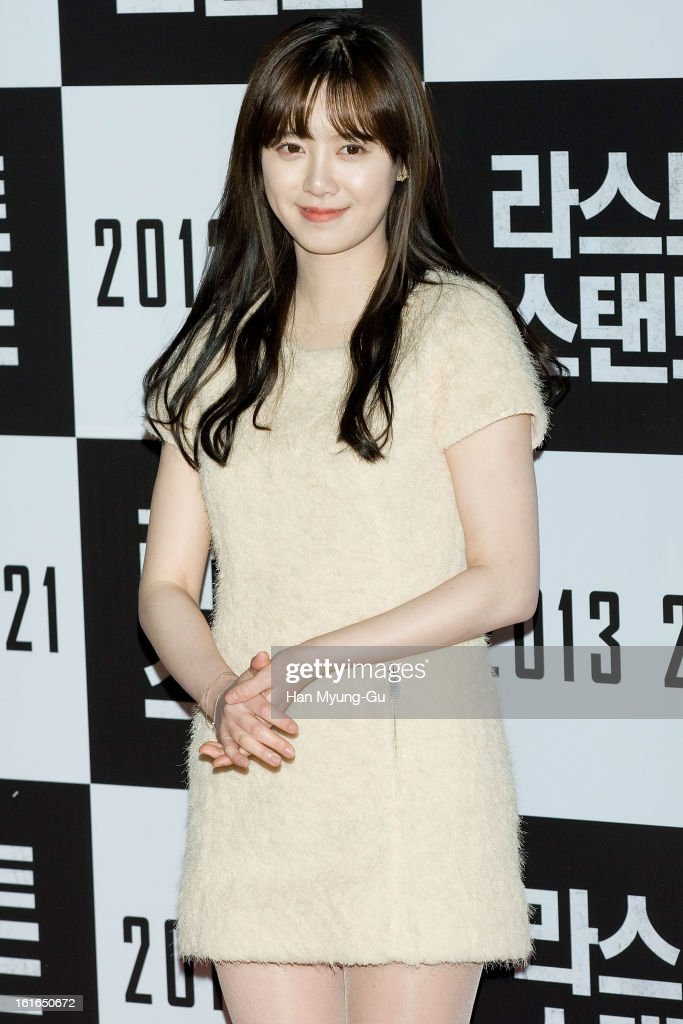 South Korean actress and director Ku Hye-Sun attends 'The Last Stand' VIP Screening at CGV on February 13, 2013 in Seoul, South Korea. The film will open on February 21 in South Korea.