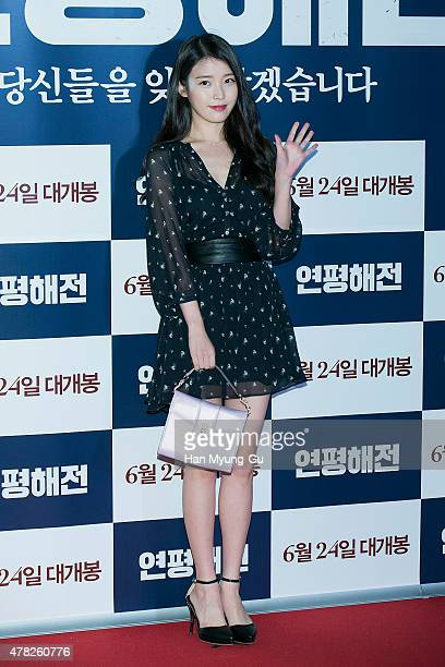 South Korean actress and singer IU attends the 'Battle Of Yeonpyeong' VIP screening at COEX Mega Box on June 22 2015 in Seoul South Korea The film...