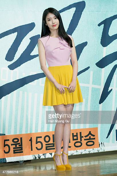 South Korean actress and singer IU attends the press conference for KBS drama 'Produca' at The RAUM on May 11 2015 in Seoul South Korea The drama...