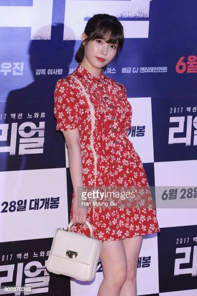 South Korean actress and singer IU attends the VIP screening of 'Real' on June 27 2017 in Seoul South Korea