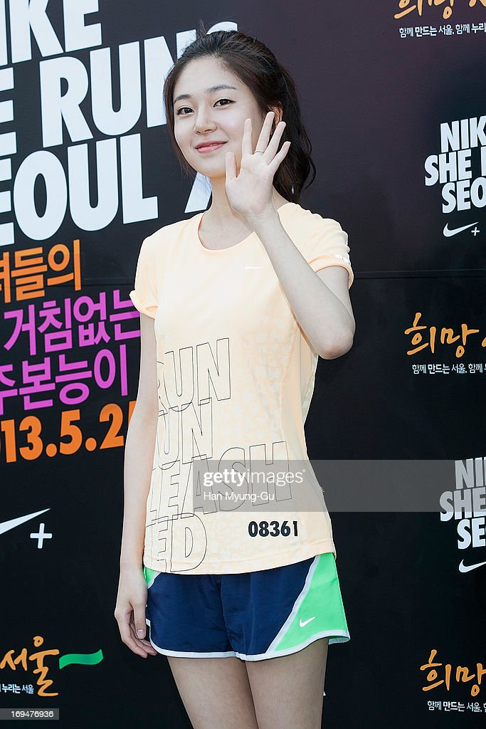 South Korean actress Baek Jin-Hee attends a promotional event for the 'Nike She Runs Seoul 7K' on May 25, 2013 in Seoul, South Korea.