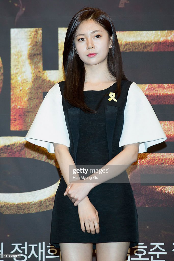 South Korean actress Baek Jin-Hee attends MBC Drama 'Triangle' press conference at the Imperial Palace Hotel on April 30, 2014 in Seoul, South Korea. The drama will open on May 05, in South Korea.