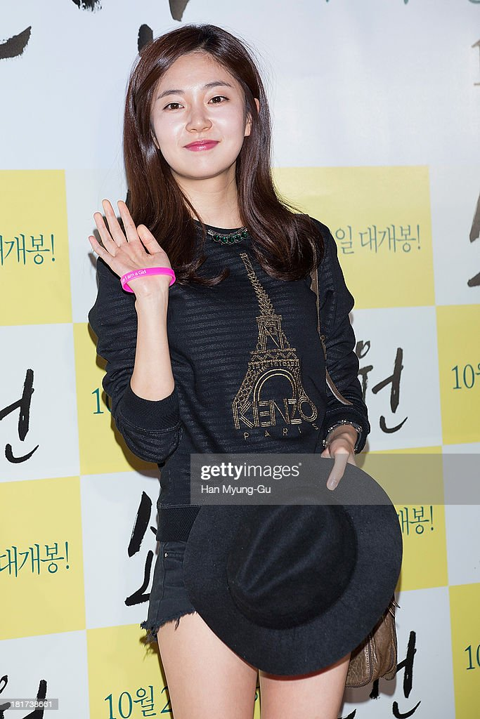 South Korean actress Baek Jin-Hee attends 'Wish' VIP screening at Lotte Cinema on September 23, 2013 in Seoul, South Korea. The film will open on October 02, in South Korea.