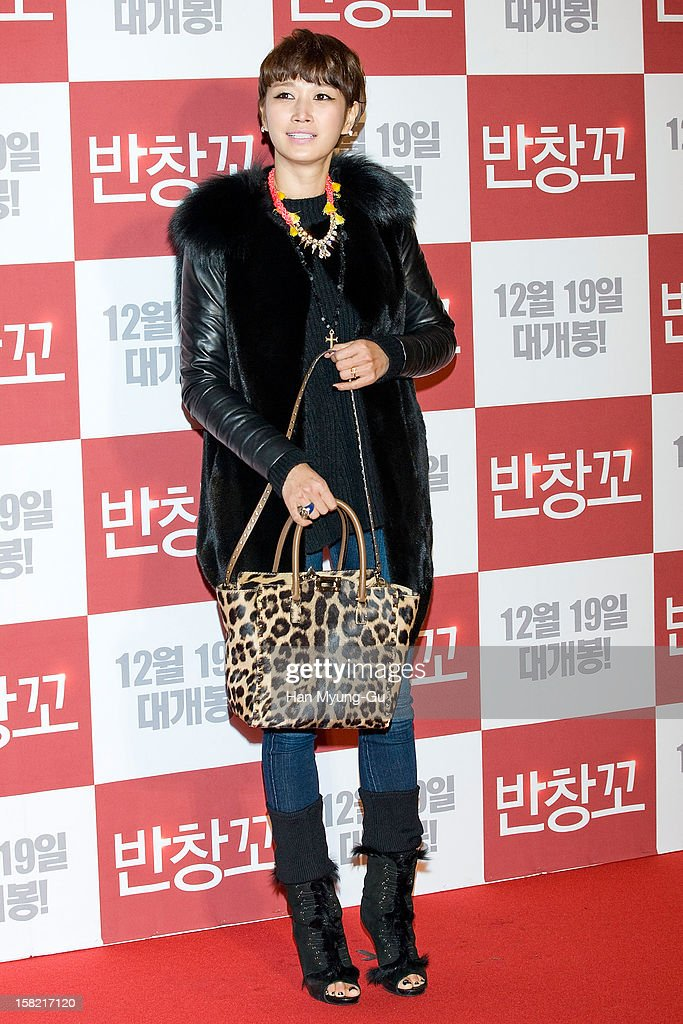 South Korean actress Byun Jung-Soo (Byun Jung-Su) attends the 'Love 119' VIP Screening at Kyung Hee University on December 11, 2012 in Seoul, South Korea. The film will open on December 19 in South Korea.