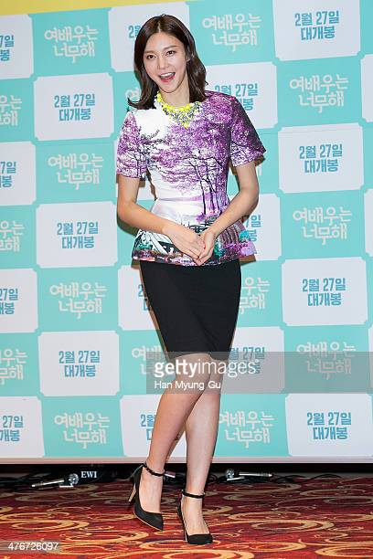 South Korean actress Cha YeRyun attends the press conference for 'One Thing She Doesn't Have' at Lotte Cinema on February 24 2014 in Seoul South...