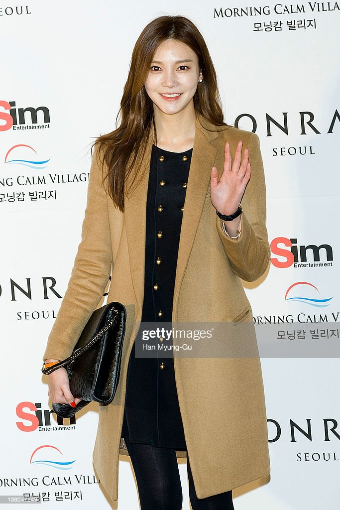 South Korean actress Cha Ye-Ryun (Cha Ye-Ryeon) attends the wedding of Uhm Tae-Woong at Conrad Hotel on January 9, 2013 in Seoul, South Korea.