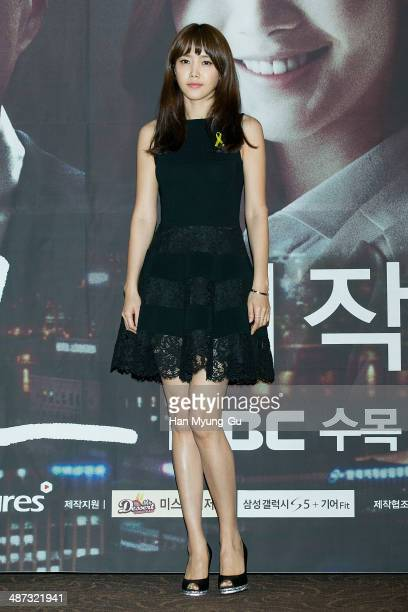 South Korean actress Chae JungAn attends MBC Drama 'Repentance' Press Conference at the Laville on April 29 2014 in Seoul South Korea The drama will...
