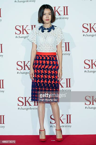 South Korean actress Chae JungAn attends the photo call for SKII Pitera Night on September 3 2015 in Seoul South Korea