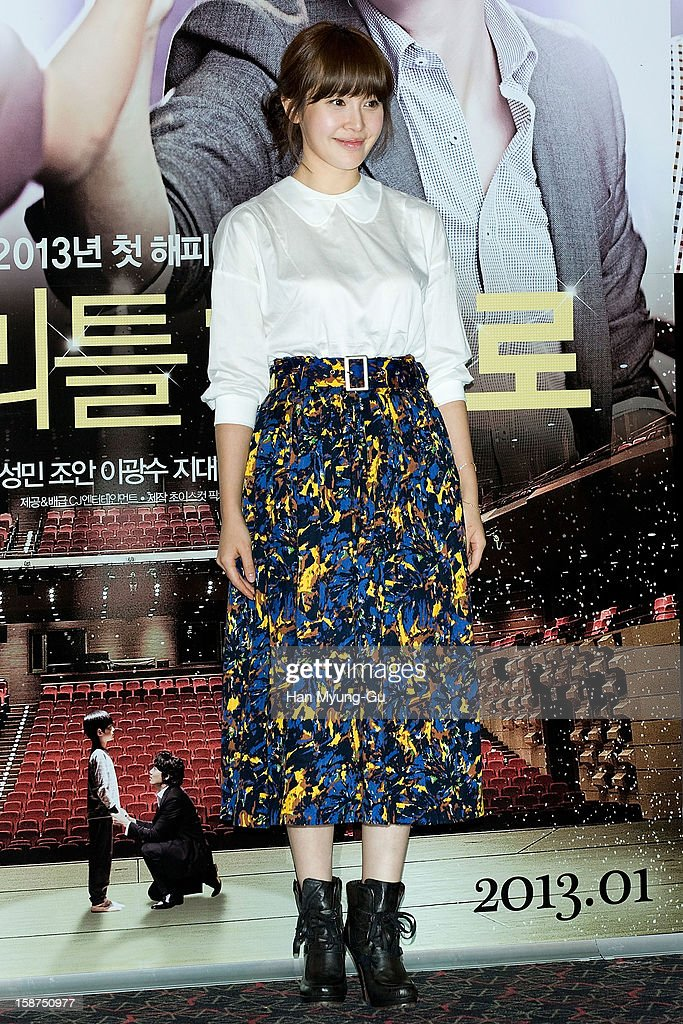 South Korean actress Cho Ahn (Jo An) attends the 'My Little Hero' press screening at CGV on December 27, 2012 in Seoul, South Korea. The film will open on Janeary 10, 2013 in South Korea.