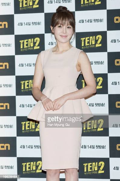 South Korean actress Cho Ahn attends the OCN Drama 'TEN2' Press Conference on April 10 2013 in Seoul South Korea The drama will open on April 14 in...