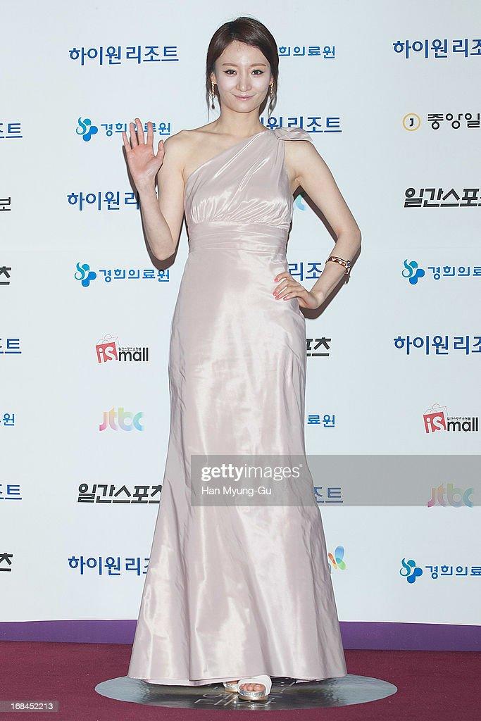 South Korean actress Cho Eun-Ji attends the 49th Paeksang Arts Awards on May 9, 2013 in Seoul, South Korea.