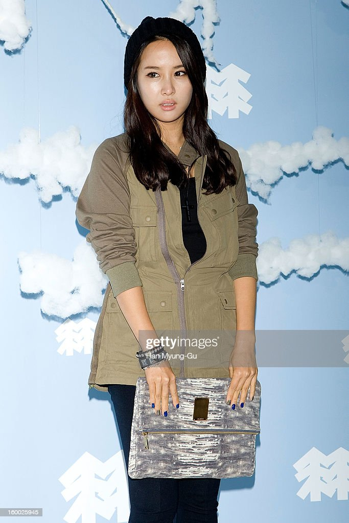 South Korean actress Cho Yeo-Jeong attends the 'Kolon Sport' 2013 SS Presentation on January 24, 2013 in Seoul, South Korea.