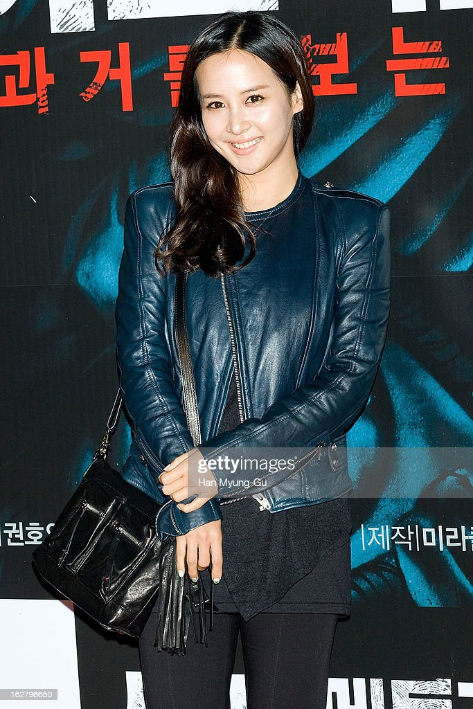 South Korean actress Cho Yeo-Jeong attends the 'Psychometry' VIP Screening at CGV on February 26, 2013 in Seoul, South Korea. The film will open on March 07 in South Korea.