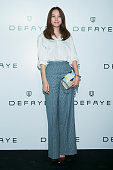South Korean actress Cho YoonHee attends the launch party for DEFAYE flagship store on September 15 2015 in Seoul South Korea