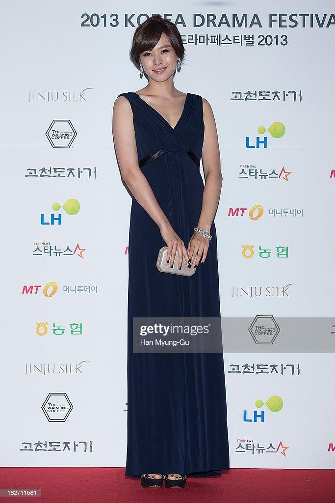 South Korean actress Cho YounHee arrives for photographs at 2013 Korea Drama Awards at Jinju Arena on October 02 2013 in Jinju South Korea
