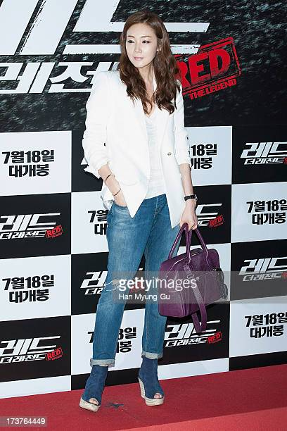 South Korean actress Choi JiWoo attends during the 'Red 2' VIP Screening at CGV on July 17 2013 in Seoul South Korea The film will open on July 18 in...