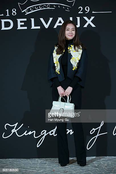South Korean actress Choi JiWoo attends the photocall for 'DELVAUX' Maison Fantastic Delvaux 2016 S/S Collection on January 15 2016 in Seoul South...