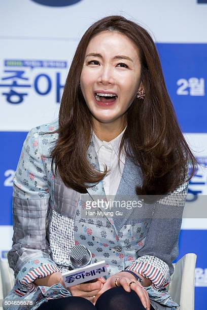 South Korean actress Choi JiWoo attends the press conference for 'Like For Likes' at CGV on January 12 2016 in Seoul South Korea The film will open...