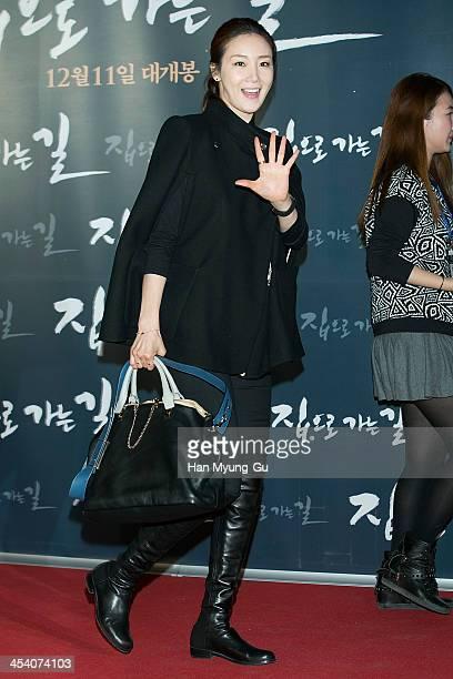 South Korean actress Choi JiWoo attends 'The Way Home' VIP screening at CGV on December 6 2013 in Seoul South Korea The film will open on December 11...