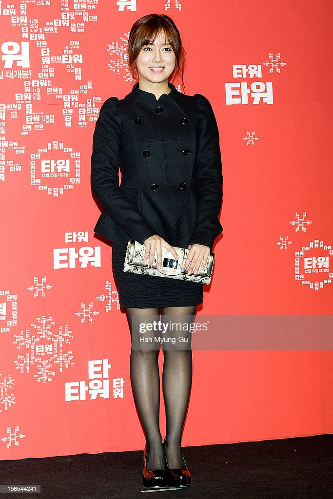 South Korean actress Choi Song-Hyun attends the 'Tower' VIP Screening at CGV on December 18, 2012 in Seoul, South Korea. The film will open on December 25 in South Korea.