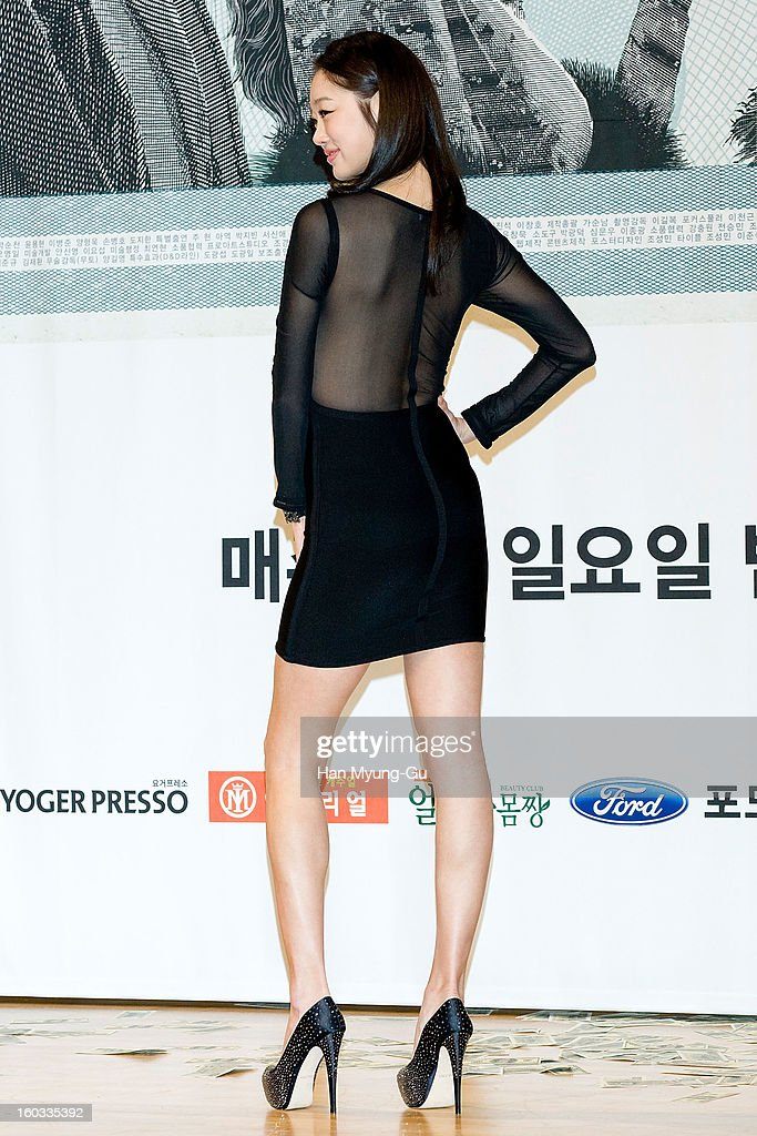 South Korean actress Choi Yeo-Jin attends the SBS Drama 'Incarnation Of Money' Press Conference at SBS on January 29, 2013 in Seoul, South Korea. The movie will open on February 02 in South Korea.