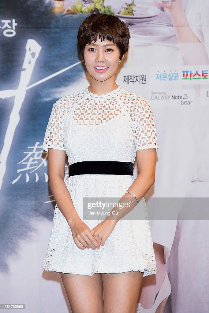 South Korean actress Choi Yun-Young attends SBS Drama 'Hot Love' press conference at 63 building on September 23, 2013 in Seoul, South Korea. The drama will open on September 28, in South Korea.