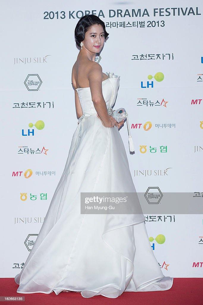 South Korean actress Clara arrives for photographs at 2013 Korea Drama Awards at Jinju Arena on October 02 2013 in Jinju South Korea