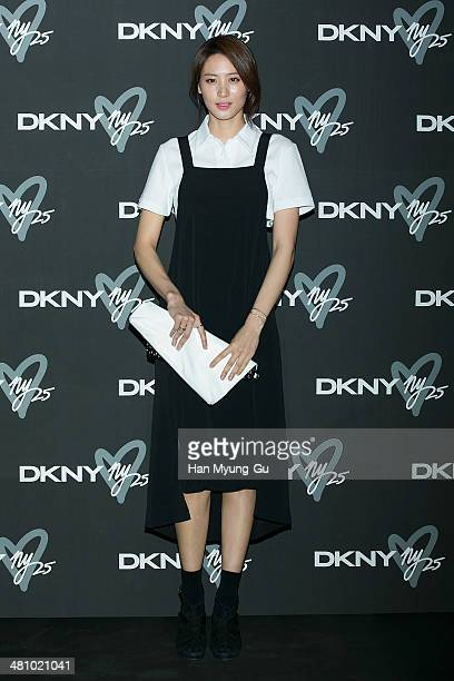 South Korean actress Claudia Kim attends DKNY 25th Anniversary Party at Walkerhill Hotel on March 27 2014 in Seoul South Korea
