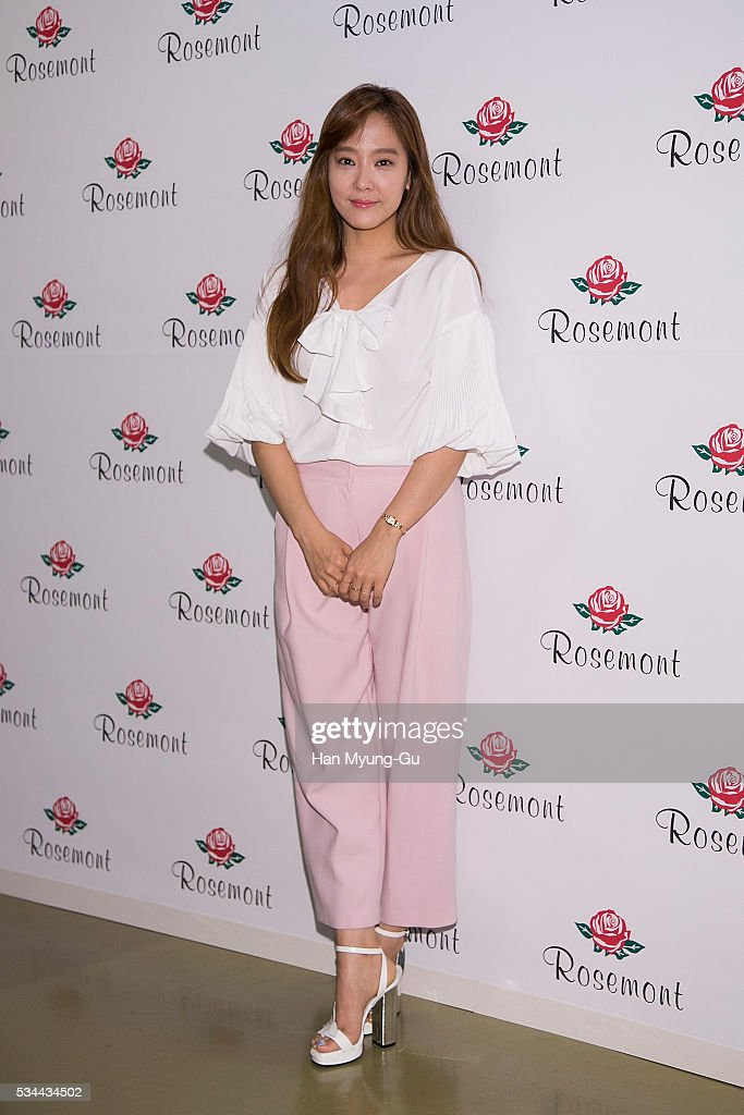 South Korean actress Dana attends the photocall for 'Rosemont' 2016 Presentation on May 26, 2016 in Seoul, South Korea.