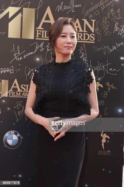 South Korean actress director and screenwriter Moon Sori arrives at the red carpet of the 11th Asian Film Awards at Hong Kong Cultural Centre on...