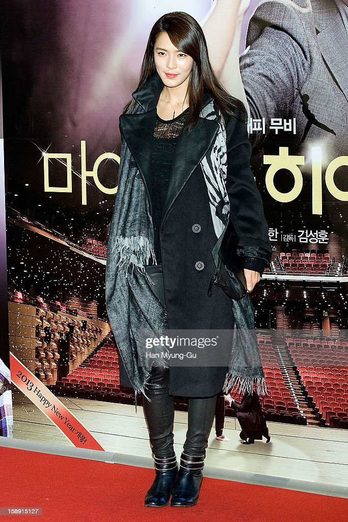 South Korean actress Ga-Hee (Kahi, Park Ji-Young) attends the 'My Little Hero' VIP Screening at CGV on January 3, 2013 in Seoul, South Korea. The film will open on January 09 in South Korea.
