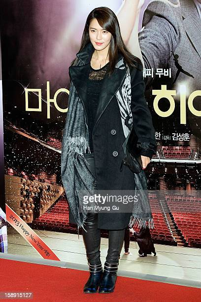 South Korean actress GaHee attends the 'My Little Hero' VIP Screening at CGV on January 3 2013 in Seoul South Korea The film will open on January 09...
