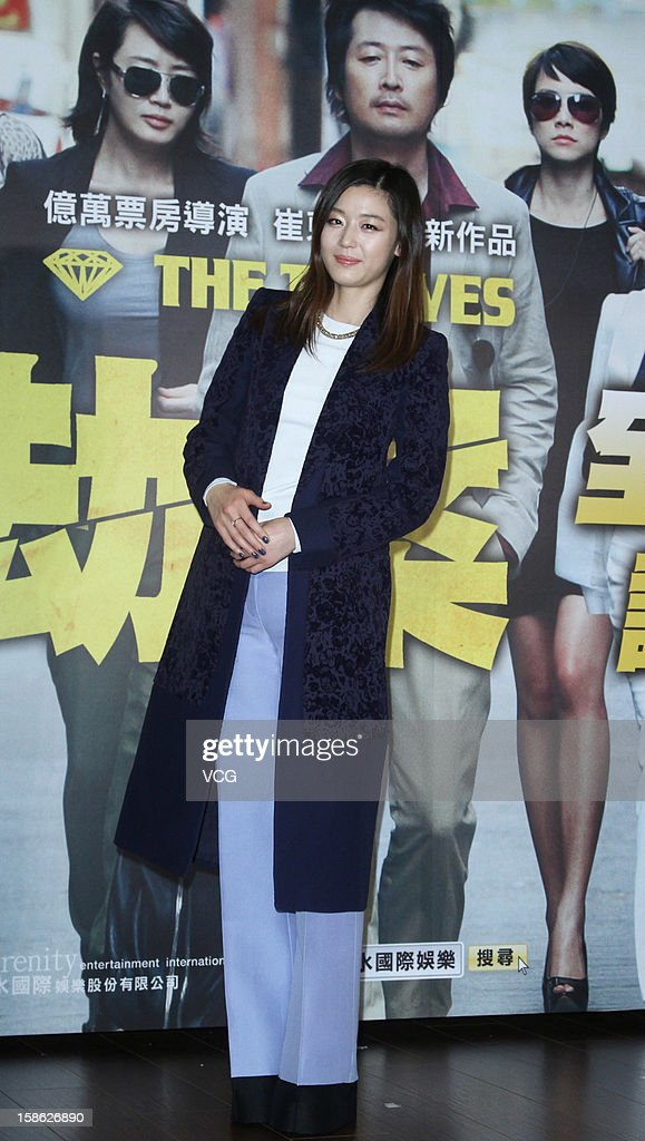 South Korean actress Gianna Jun aka. Jun Ji-hyun attends 'The Thieves' press conference at Westin Hotel on December 21, 2012 in Taipei, Taiwan.