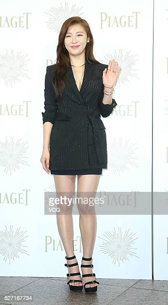 South Korean actress Ha Jiwon attends Piaget jewelry show on May 1 2016 in Taipei Taiwan of China