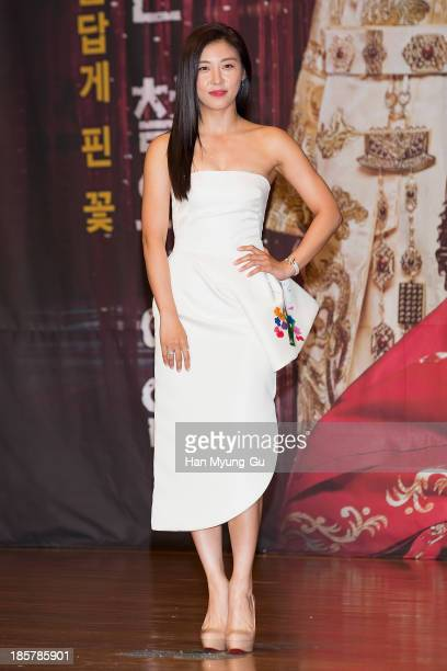 South Korean actress Ha JiWon attends the MBC Drama 'The Empress Ki' press conference at the Grand Hyatt Hotel on October 24 2013 in Seoul South...