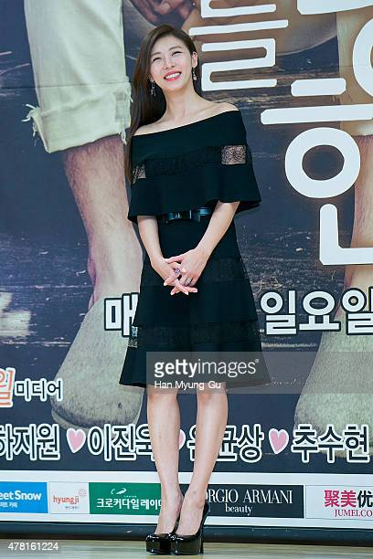 South Korean actress Ha JiWon attends the press conference for SBS Drama 'The Time We Were Not In Love' at SBS on June 23 2015 in Seoul South Korea...