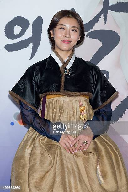 South Korean actress Ha JiWon attends the The Day Of Hanbok 2015 at Gyeongbokgung Palace on October 21 2015 in Seoul South Korea