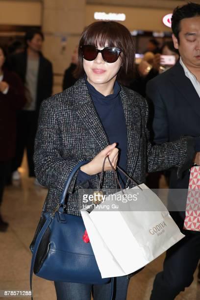 South Korean actress Ha JiWon is seen at Incheon International Airport on November 24 2017 in Incheon South Korea