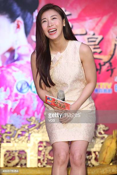South Korean actress Ha JiWon meets fans at Chinese Television System Inc on June 10 2014 in Taipei Taiwan