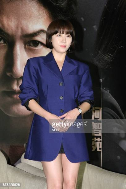 South Korean actress Ha Jiwon promotes film 'Manhunt' on November 23 2017 in Taipei Taiwan of China