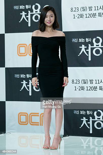 South Korean actress Ha YeonJoo attends the press conference for 'CheoYong 2'on August 17 2015 in Seoul South Korea The drama will open on August 23...