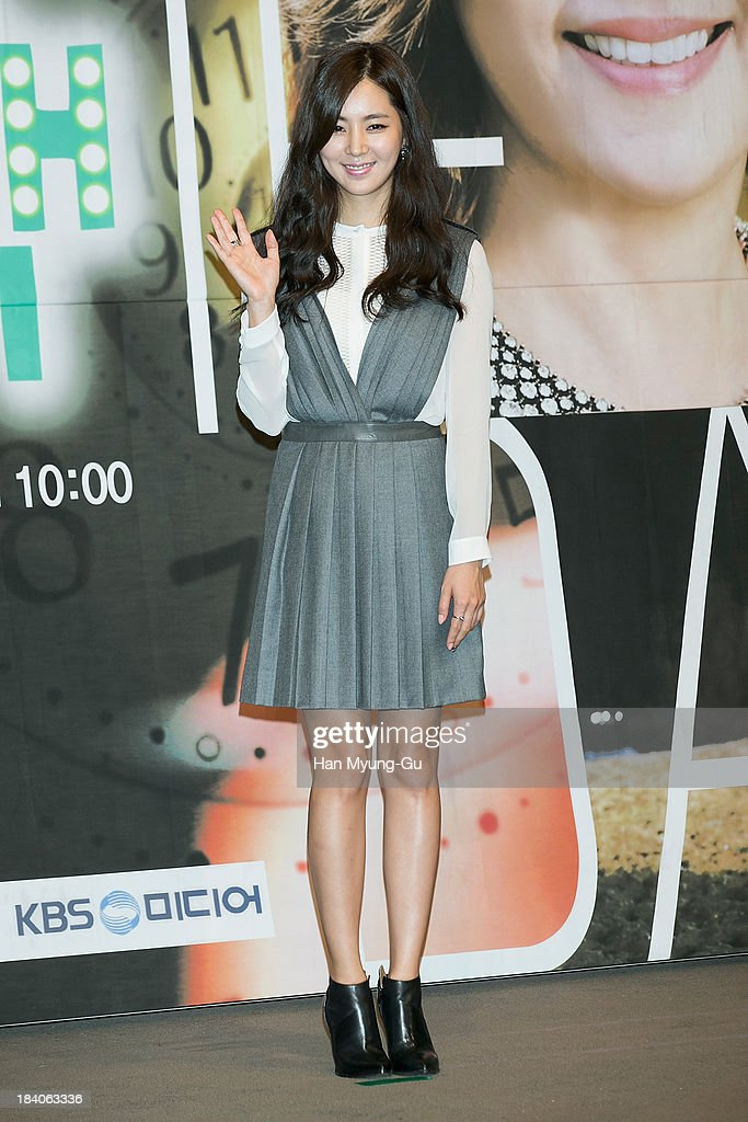 South Korean actress Han ChaeA attends KBS Drama 'The Choice Of The Future' Press Conference on October 10 2013 in Seoul South Korea The drama will...