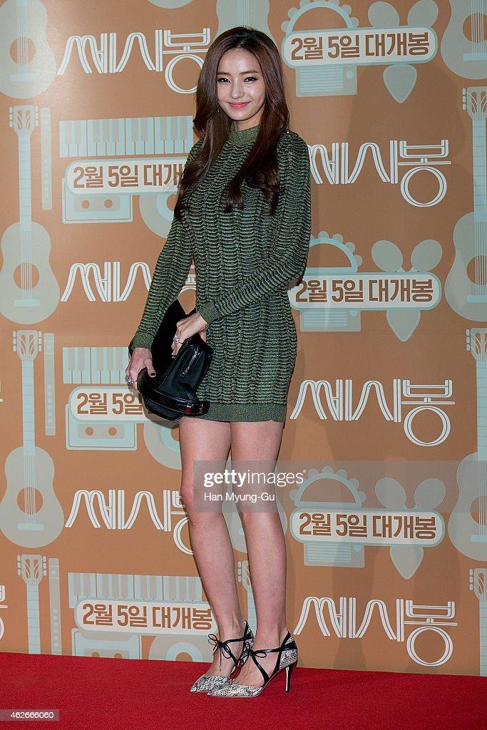 """C'est Si Bon"" VIP Screening In Seoul"